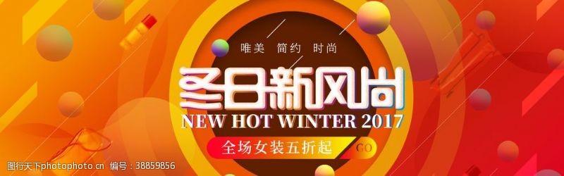 创文明城冬日新风尚