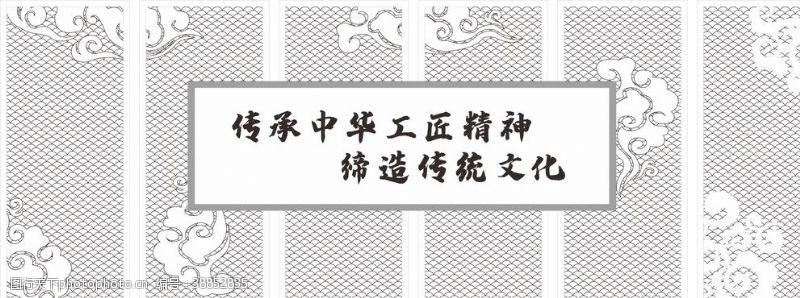花门镂空花纹