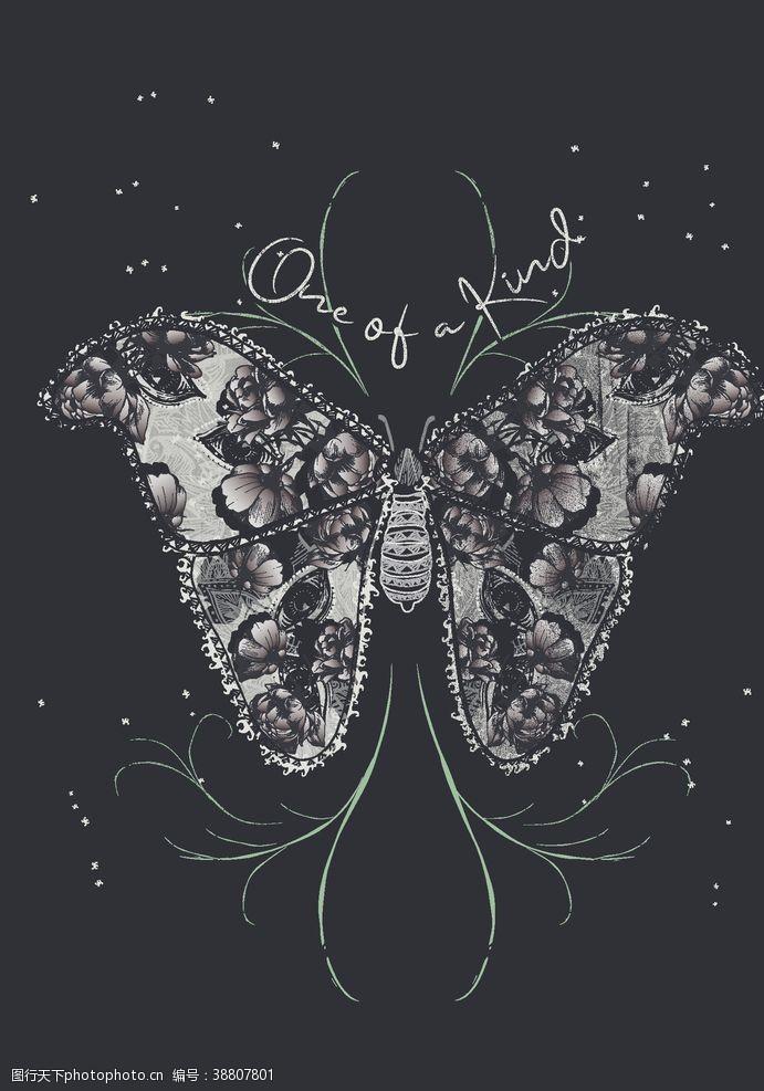 影响手绘蝴蝶
