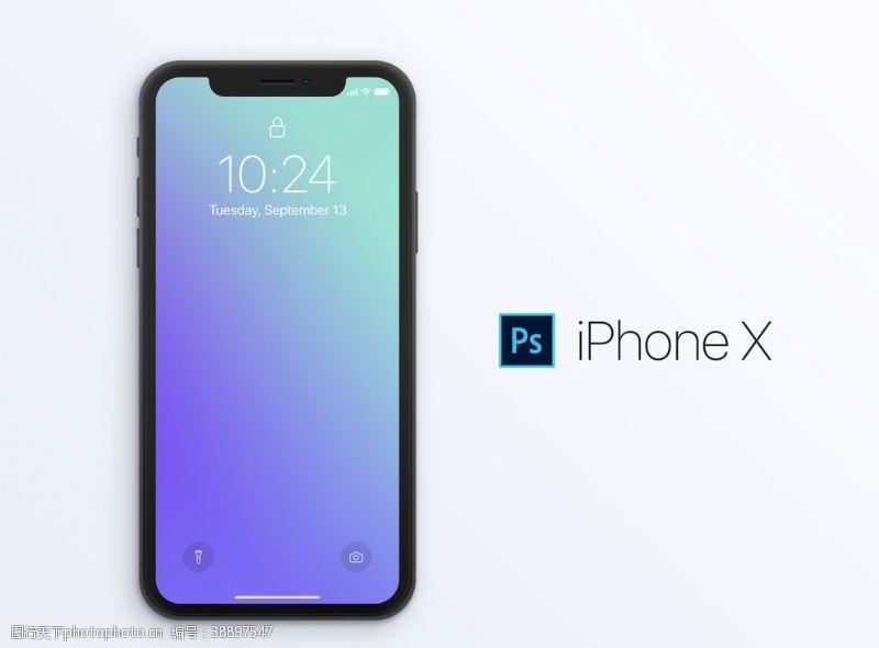 电脑屏幕展示手机样机