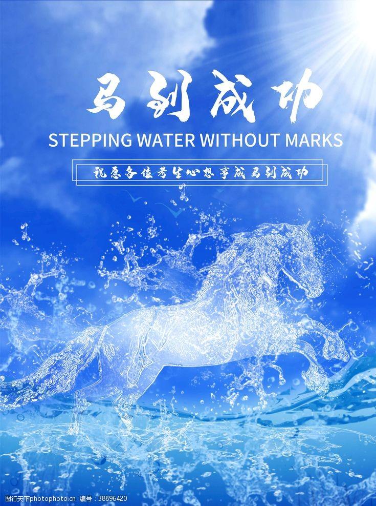 水纹图标水