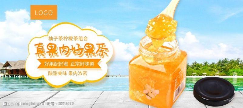 海報設計柚子茶