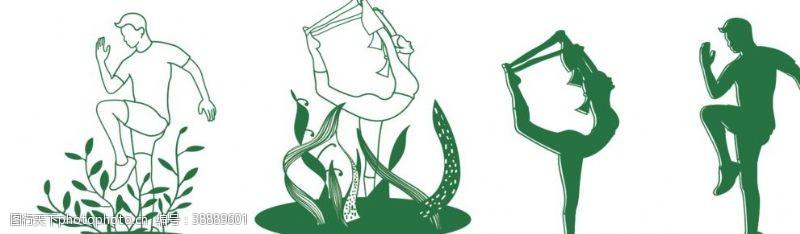 植物剪影运动