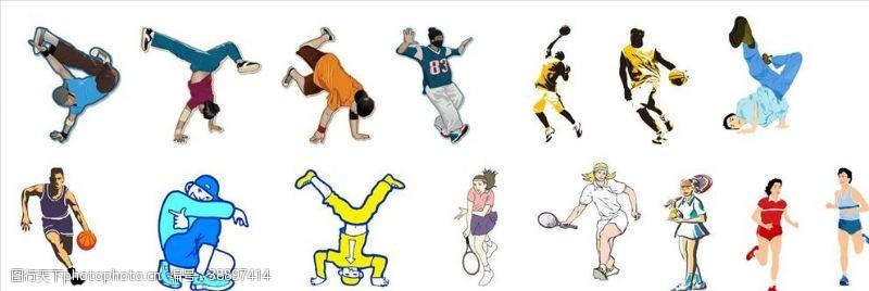 打球运动人物