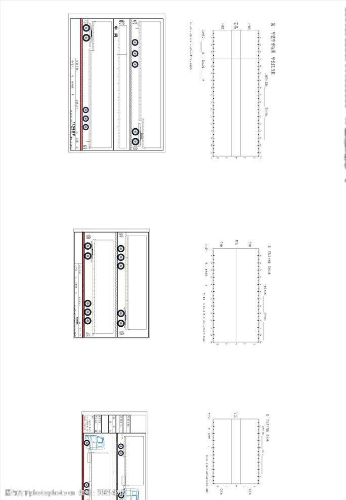货车模板装车平面图