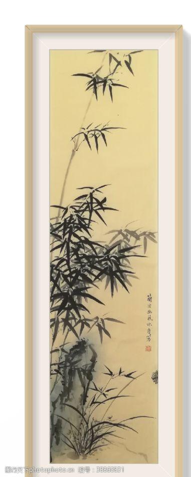 宣纸【国画】竹石兰图