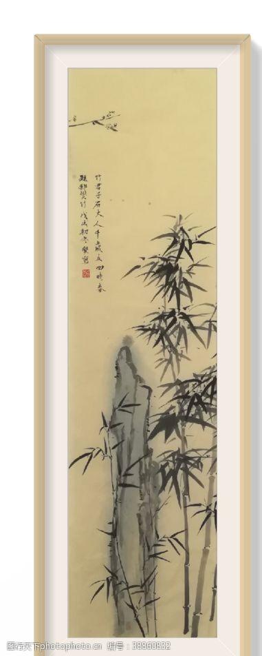 宣纸【国画】竹石图