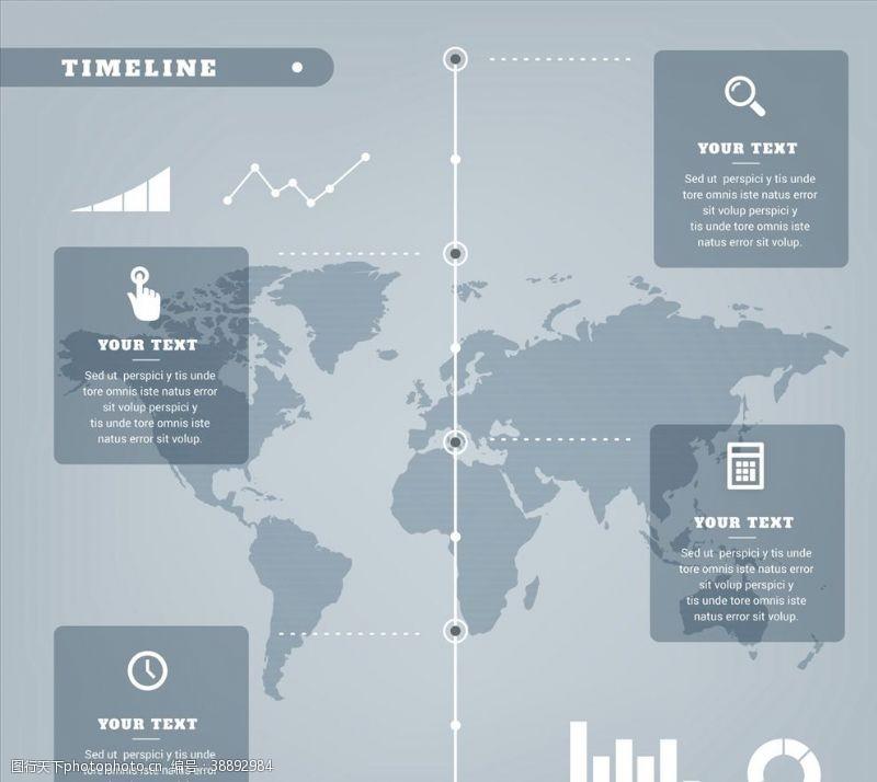 世界地图手抄报