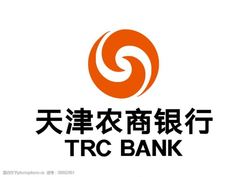 bank天津农商银行标志LOGO