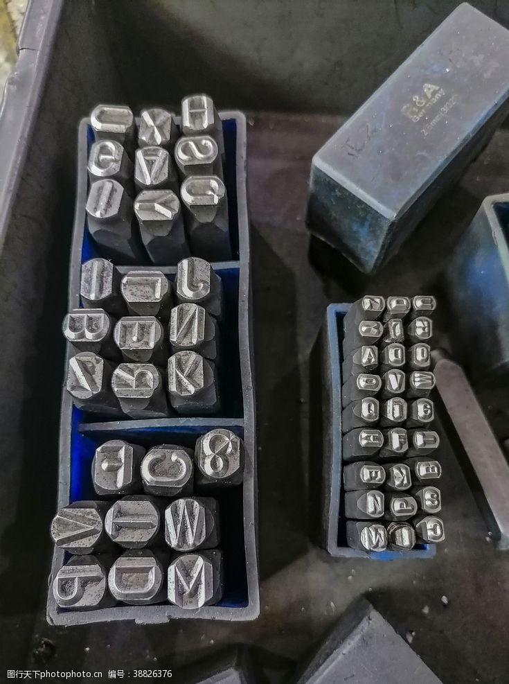 印字五金属字码打印
