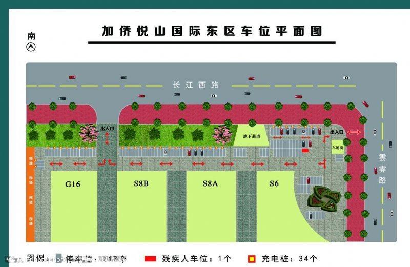 规划图小区停车位平面图