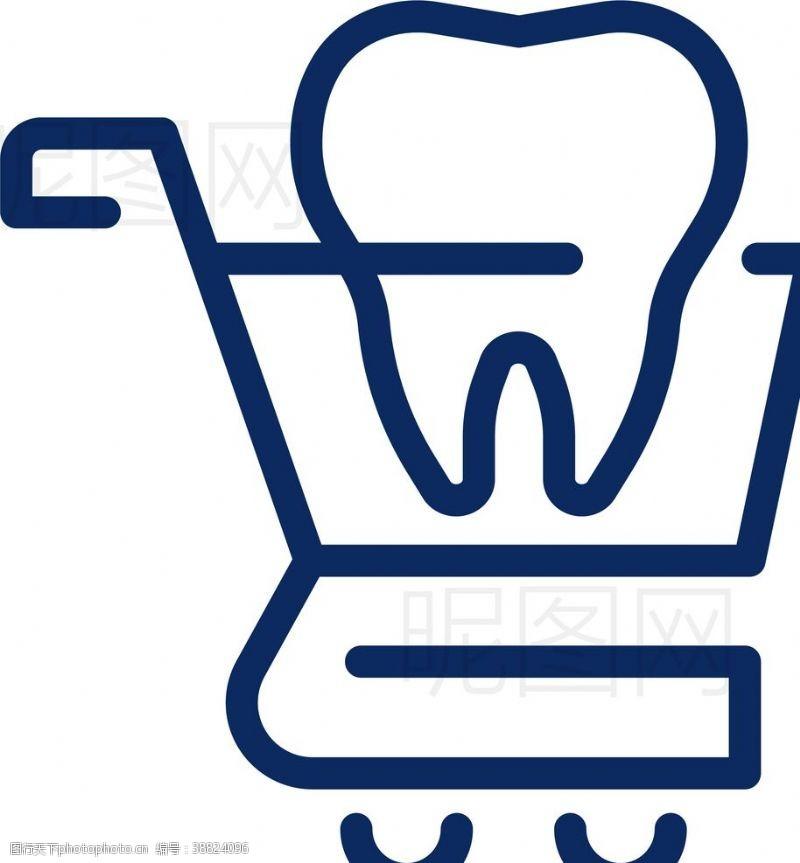 智齿牙齿消费