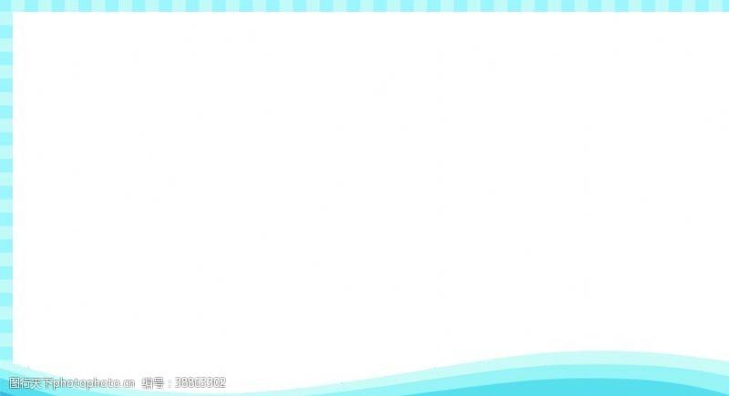 蓝色展板模板蓝色背景框
