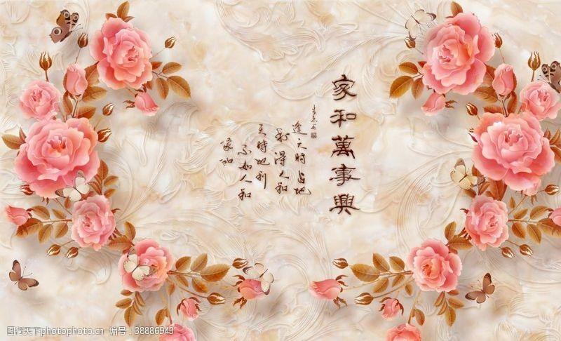浮雕背景墙立体浮雕花朵背景墙