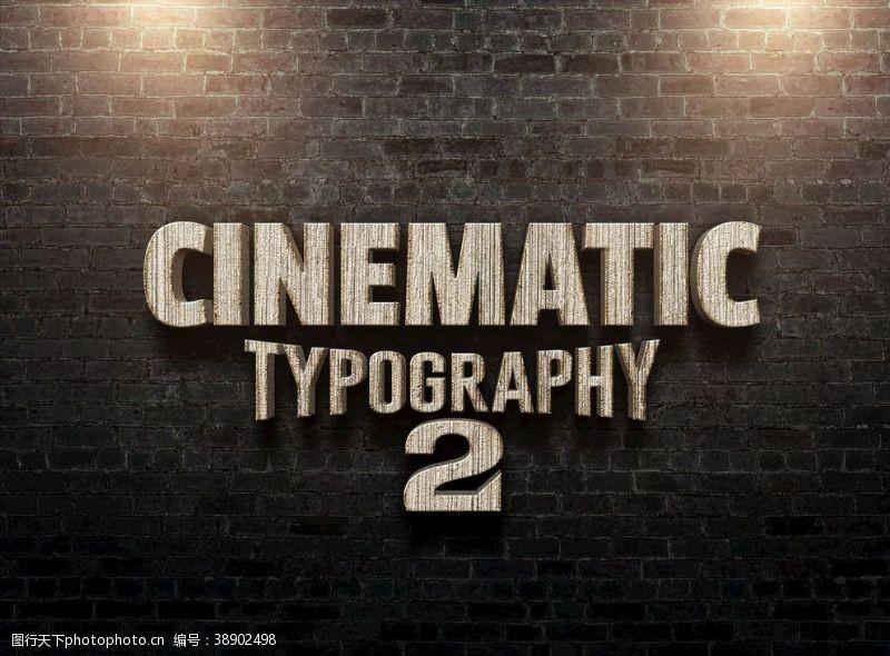灯光字体立体字效