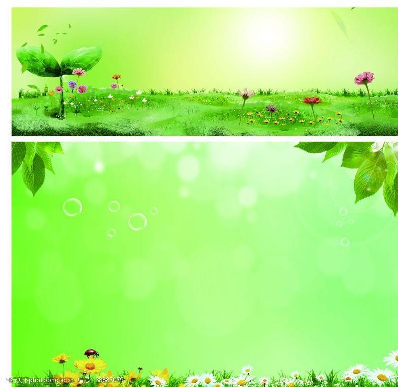 绿背景绿色背景
