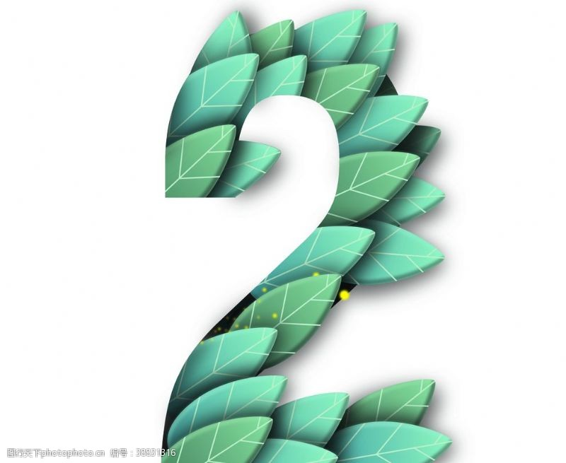 矢量小插图数字树叶穿插