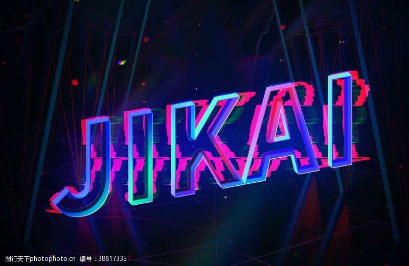 logo贴图样机夜店酒吧特效3D字体智能贴图