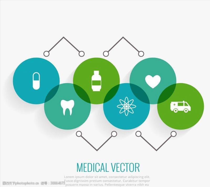 医学背景素材