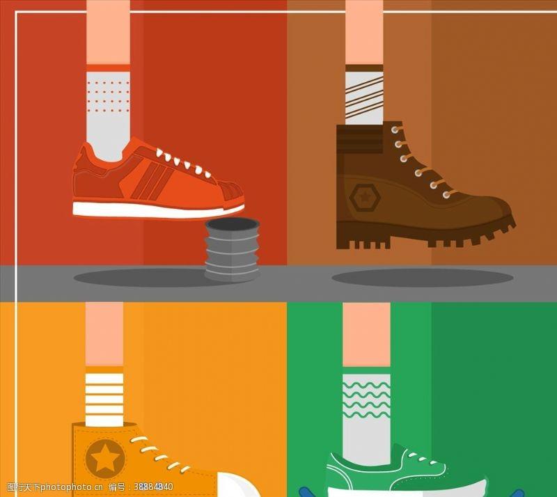时尚运动运动鞋品种