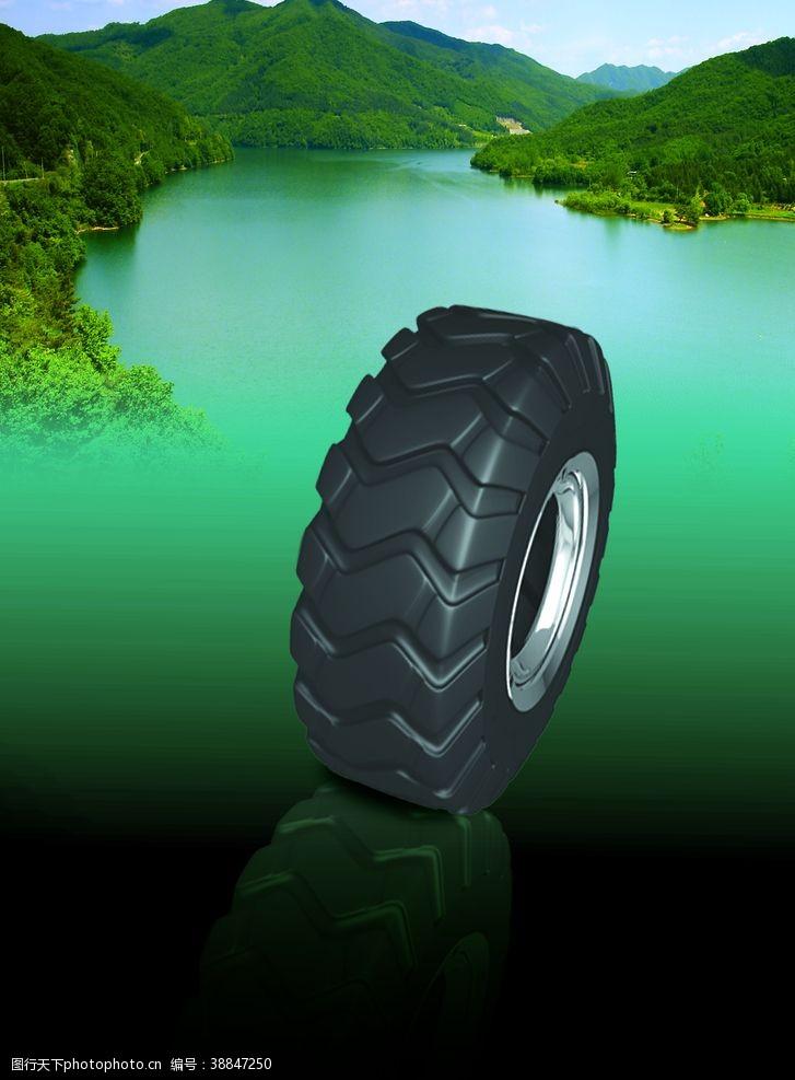 耐力载重轮胎