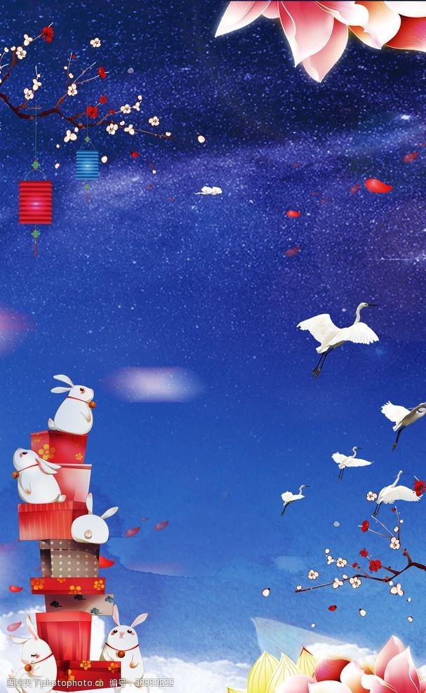 中元节中秋画面