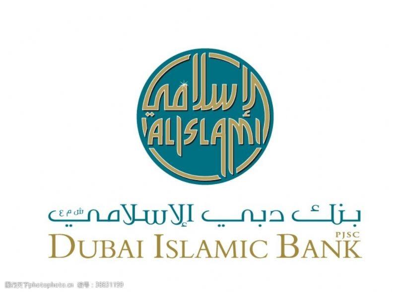 bank迪拜伊斯兰银行标志LOGO