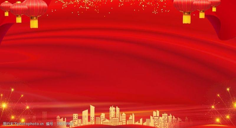 红色展板地产红色背景