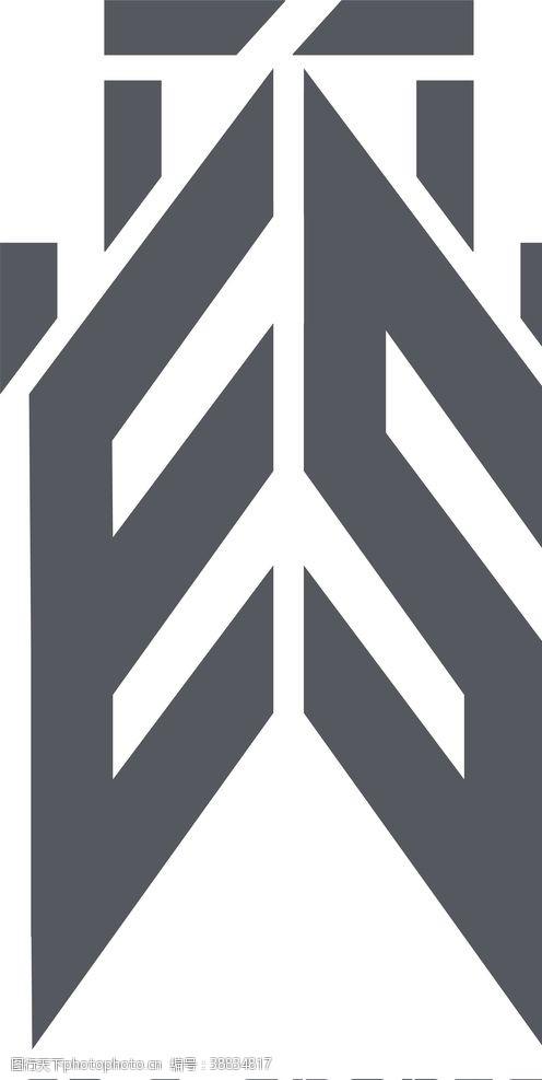 网咖设计EZ电竞网咖logo