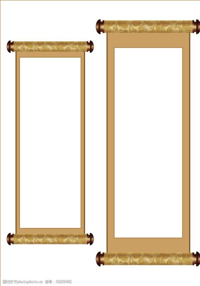 包装设计画轴图片
