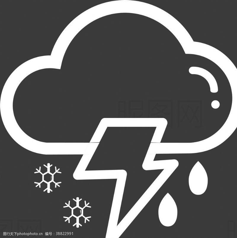 晴转多云 雷阵雨夹雪图片