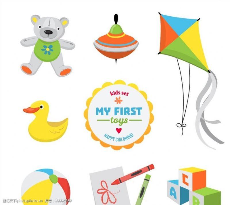 玩具游戏我第一个玩具