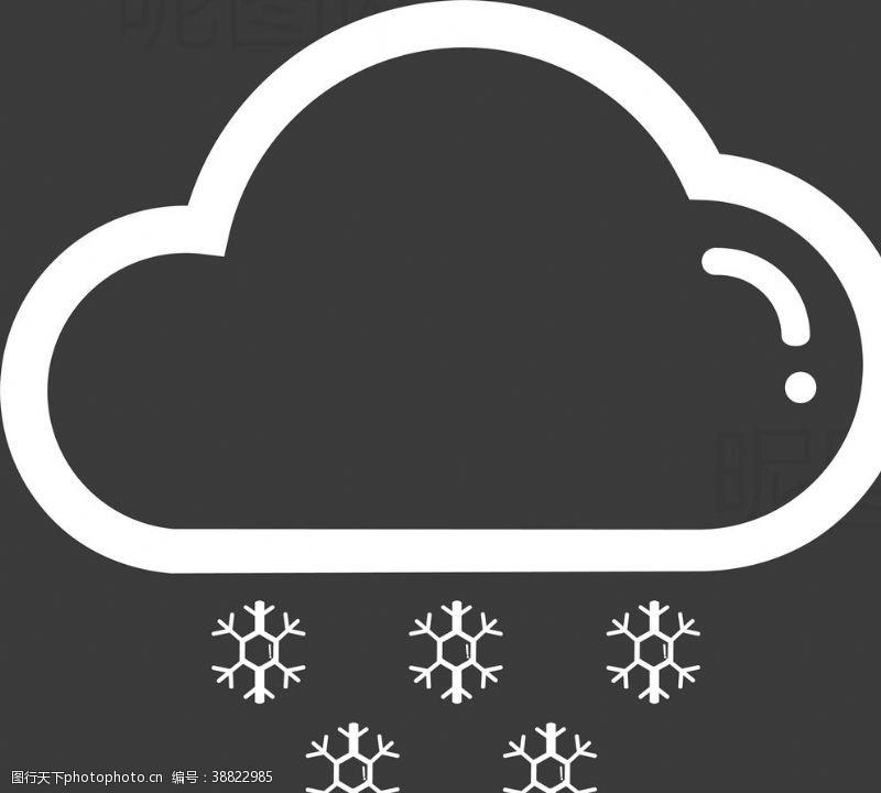 晴转多云 小雪图片