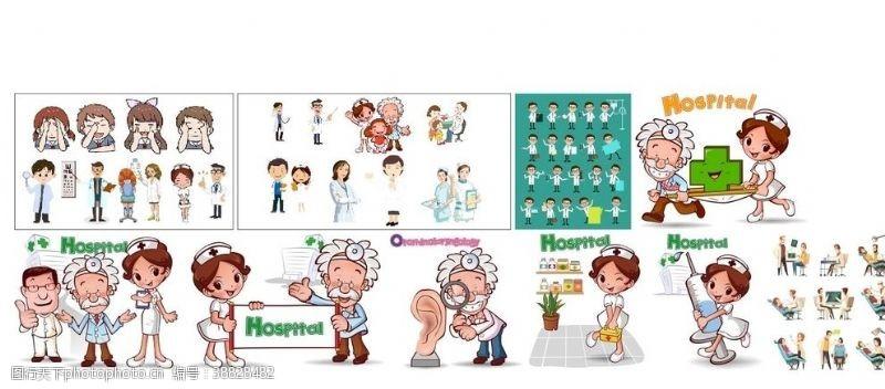 卡通护士医生护士卡通医生护士医生