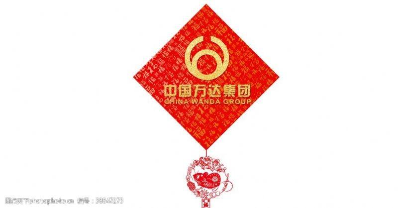 红色展板中国结福字