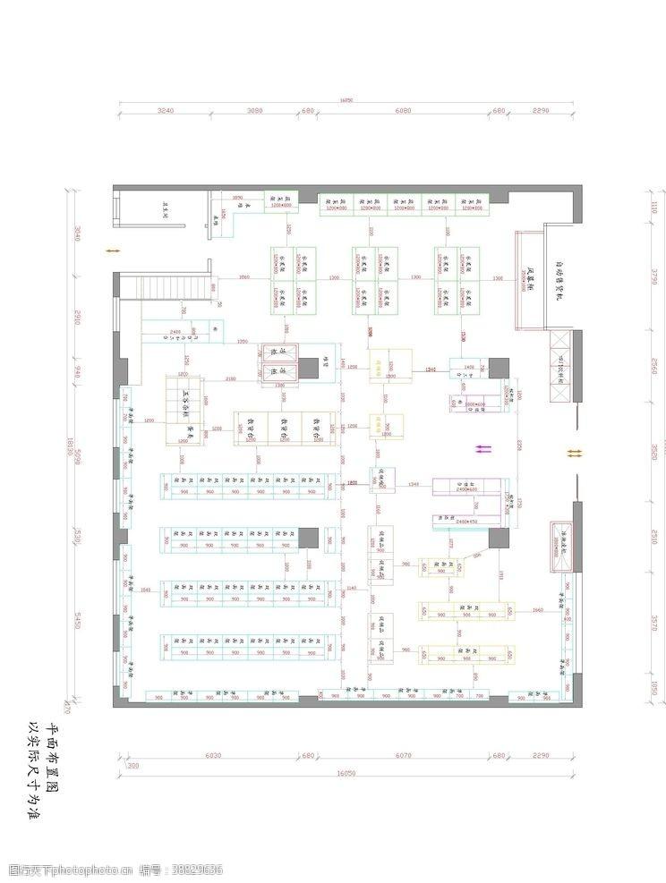 规划图320平社区便利店