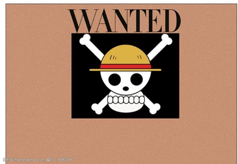 路海贼王海贼团海盗旗骷髅头图