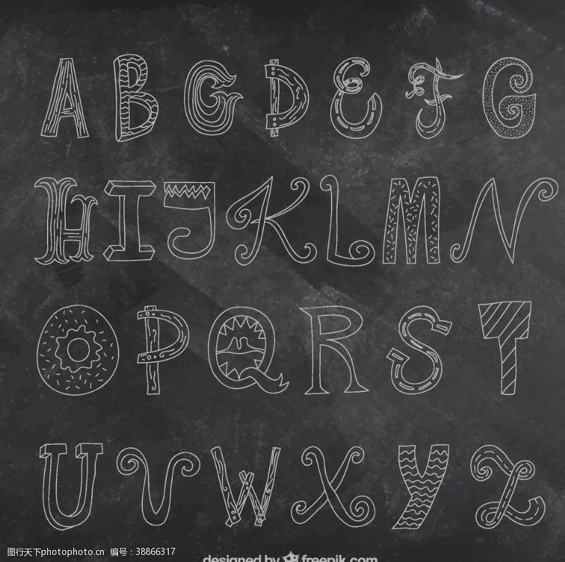 印刷术黑板上手工绘制字母表