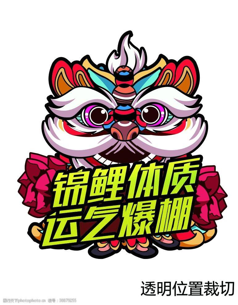 冠珠陶瓷锦鲤体质运气爆棚