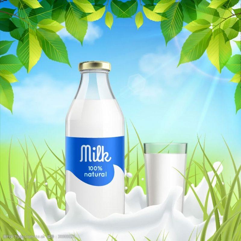 eps牛奶宣传海报