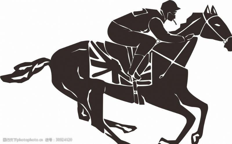 企业logo标志 骑马图片