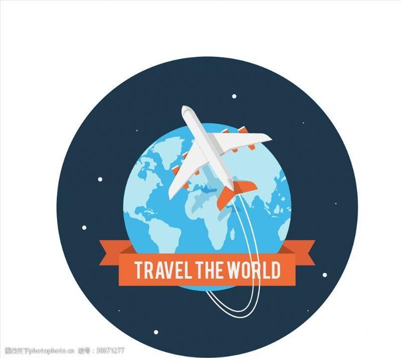 世界各地旅行