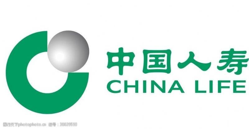 人寿标志矢量中国人寿
