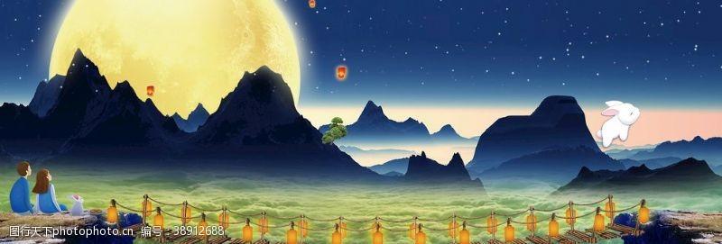 海报设计淘宝天猫中秋节蓝色手绘背景