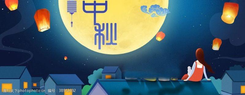 海报设计淘宝天猫中秋节蓝色手绘海报