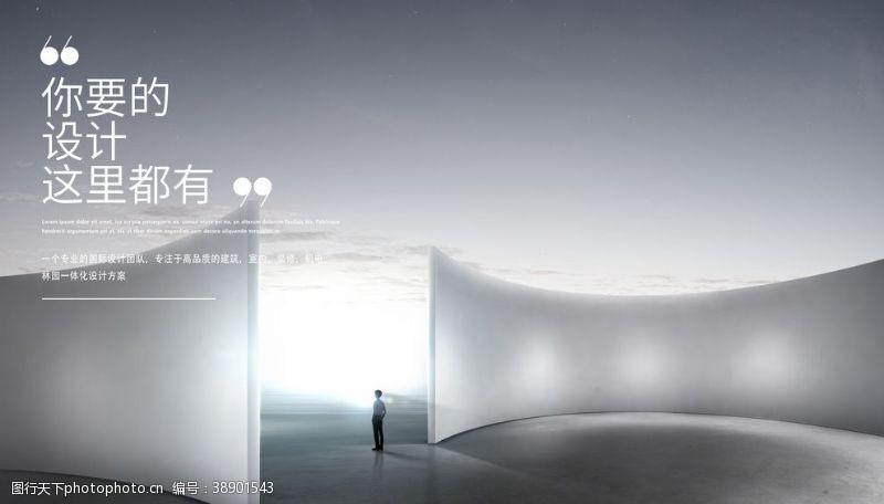 科幻世界未来城市