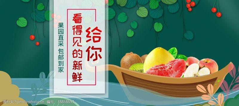 水果标签新鲜水果配送