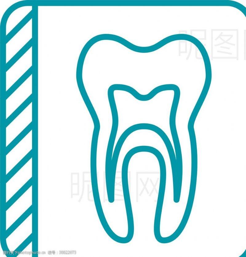 龋齿牙齿X光