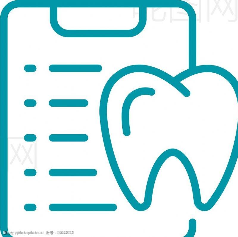 龋齿牙齿诊断