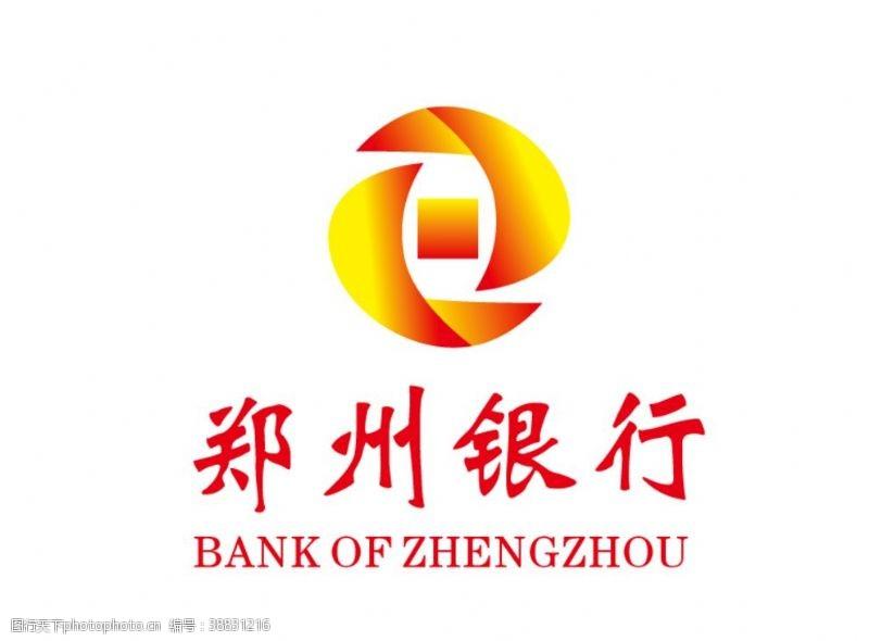 bank郑州银行标志LOGO